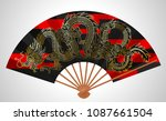 black decorative chinese open... | Shutterstock .eps vector #1087661504