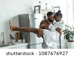 african american boyfriend...   Shutterstock . vector #1087676927