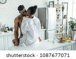 seductive african american... | Shutterstock . vector #1087677071