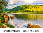 mountain forest river...   Shutterstock . vector #1087753121