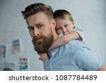 side view of father and son... | Shutterstock . vector #1087784489