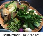 Stock photo nam prik kapi pla too fried mackerel with shrimp paste sauce 1087786124