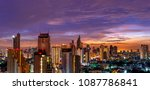 scenic of metropolis urban... | Shutterstock . vector #1087786841