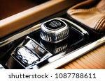 automotive detail start stop...   Shutterstock . vector #1087788611