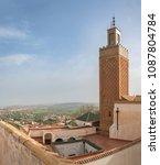 minaret and sidi boumediene... | Shutterstock . vector #1087804784