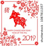 greeting paper card for 2019... | Shutterstock .eps vector #1087811357