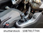 novokuznetsk  russia   november ... | Shutterstock . vector #1087817744