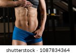 young sports woman abdominal... | Shutterstock . vector #1087834364