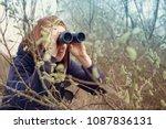 Girl With The Binoculars...