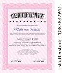 pink certificate template.... | Shutterstock .eps vector #1087842941
