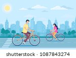 couple young man and woman... | Shutterstock .eps vector #1087843274