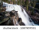 long exposure motion moving... | Shutterstock . vector #1087859531