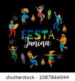 festa junina. vector template... | Shutterstock .eps vector #1087866044