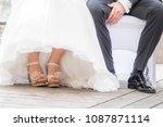 wedding bride and groom sitting ... | Shutterstock . vector #1087871114