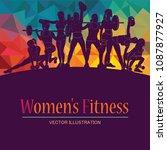 girl sport. girl power. girl... | Shutterstock .eps vector #1087877927