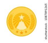 award icon. winner prize  ... | Shutterstock .eps vector #1087891265