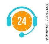 24h call center   help icon ... | Shutterstock .eps vector #1087891271