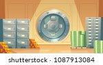 vector cartoon illustration of... | Shutterstock .eps vector #1087913084