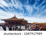 beijing  china   apr 14  scene... | Shutterstock . vector #1087917989