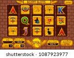 egyptian vector background main ... | Shutterstock .eps vector #1087923977