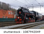 perm  russia   may 09  2018 ... | Shutterstock . vector #1087942049