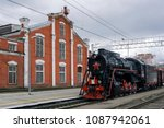 perm  russia   may 09  2018 ... | Shutterstock . vector #1087942061