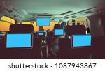 monitor to entertain in car. | Shutterstock . vector #1087943867