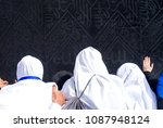 pilgrims people touching the... | Shutterstock . vector #1087948124