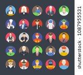 flat icon set of avatars   | Shutterstock .eps vector #1087955531