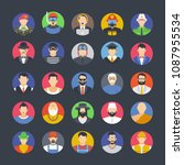 flat icon set of avatars   | Shutterstock .eps vector #1087955534