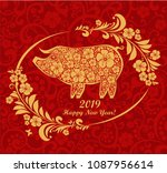 happy chinese new year 2019... | Shutterstock .eps vector #1087956614