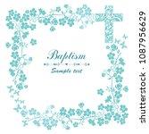 baptism card design with cross. ... | Shutterstock .eps vector #1087956629