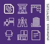 set of 9 office outline icons... | Shutterstock .eps vector #1087971191