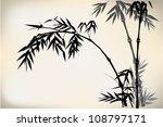 bamboo   Shutterstock .eps vector #108797171