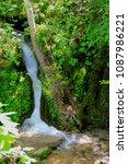 harbiye waterfalls in hatay | Shutterstock . vector #1087986221