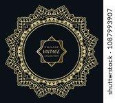 golden frame template with... | Shutterstock .eps vector #1087993907