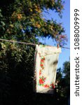 Small photo of ornament rural scarf