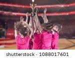 woman volleyball players...   Shutterstock . vector #1088017601