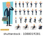 set of business people wearing... | Shutterstock .eps vector #1088019281