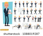 set of business people wearing... | Shutterstock .eps vector #1088019287