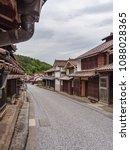 "Small photo of Fukiya Furusato Village is one-of-a-kind streets painted in traditional ""Bengara"" red ocher, Takahashi City, Okayama Prefecture, Japan."