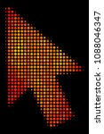 pixelated mouse cursor icon....