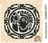 ornament in style of the maya | Shutterstock .eps vector #108807497