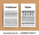 tribal  ethnic pattern ... | Shutterstock .eps vector #1088076047