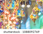 blurred traditional colorful... | Shutterstock . vector #1088092769