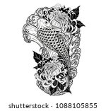 carp fish and chrysanthemum... | Shutterstock .eps vector #1088105855