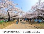 tokyo  japan   april 2  2018 ... | Shutterstock . vector #1088106167