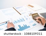 businessman's key research and ... | Shutterstock . vector #1088109311