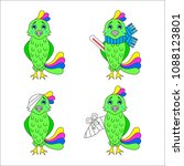set of injured and sick parrot. ... | Shutterstock .eps vector #1088123801
