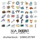 hand drawn sketch doodle vector ...   Shutterstock .eps vector #1088135789